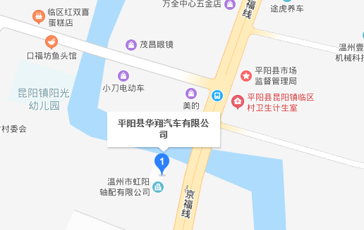 中国人保携平阳华翔汽车举办购车嘉年华-车神网
