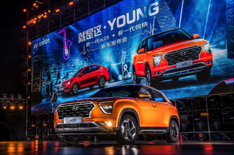 多技术并进 北京现代实力提速2020