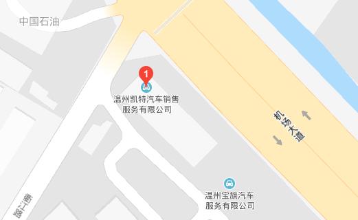 中国人保携凯特凯迪拉克举办元旦新车逛欢购-车神网
