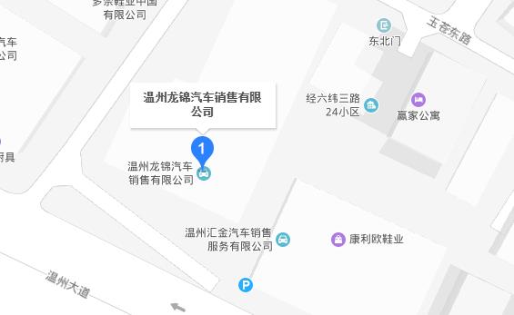 中国人保携龙锦东风日产举办元旦新车逛欢购