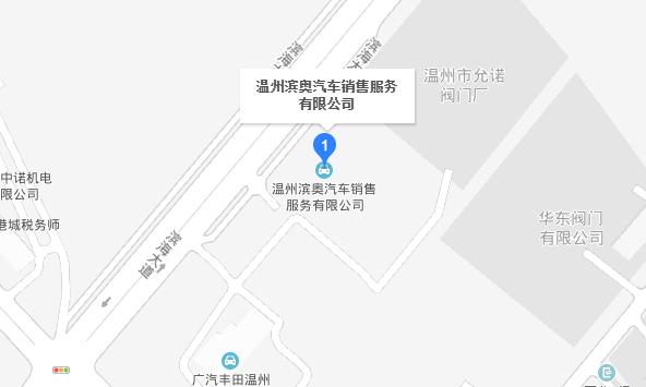 中国人保携滨奥一汽奥迪举办年终新车团购会-车神网