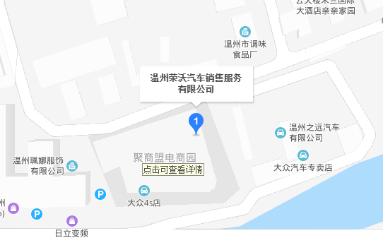 中国人保携荣沃沃尔沃举办购车嘉年华-车神网
