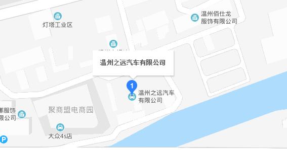 中国人保携之远进口大众举办购车嘉年华