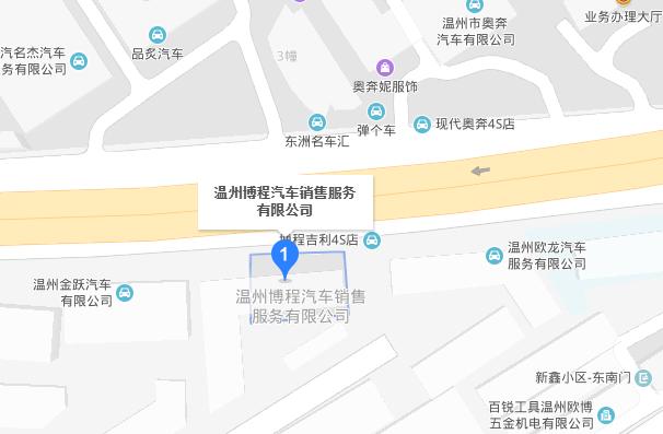 中国人保携博程吉利举办年初第一波,钜惠来袭-车神网