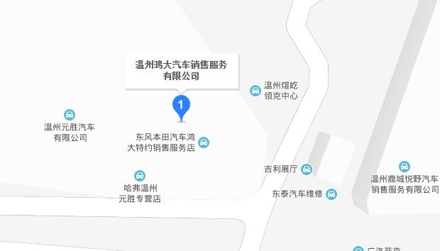 中国人保携鸿大东风本田举办购车嘉年华-车神网