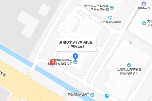 中国人保携华能达奔驰举办元旦新车团购会-车神网