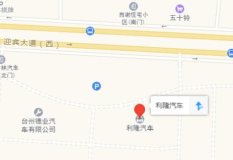中国人保携手台州利隆汽车举办购车嘉年华-车神网