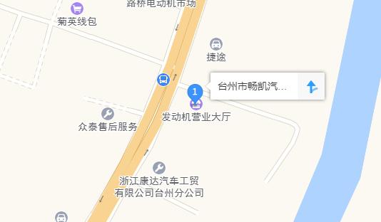 中国人保携畅凯凯翼举办购车嘉年华-车神网