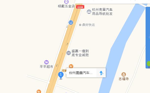 中国人保携晨鑫金杯举办购车嘉年华-车神网