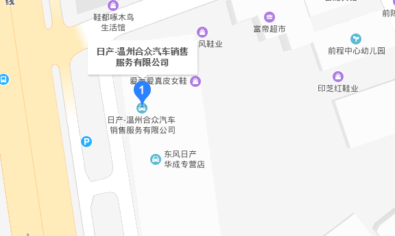 中国人保携合众东风日产举办暖心相伴,劲享出众-车神网