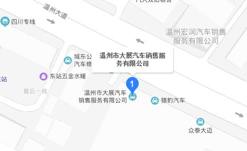 中国人保携大展众泰举办购车嘉年华-车神网
