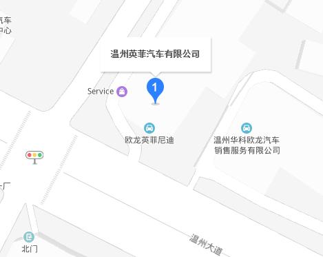 中国人保携英菲英菲尼迪举办厂家直售全国巡回