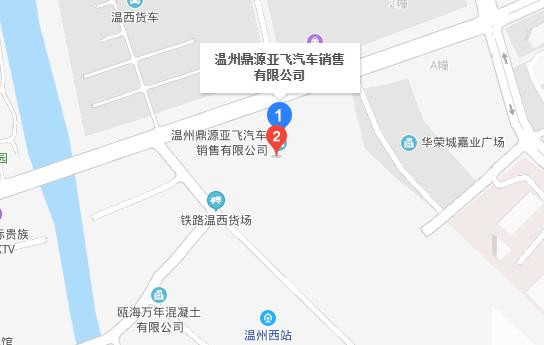 中国人保携鼎源亚飞一汽奔腾举办暖心相伴,劲享出众-车神网