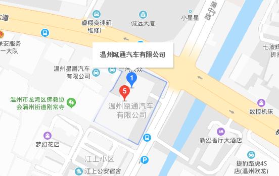 中国人保携瓯通一汽奥迪举办购车嘉年华-车神网