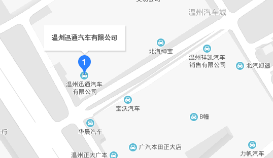 中国人保携迅通斯柯达举办新年团购,价格抄底-车神网