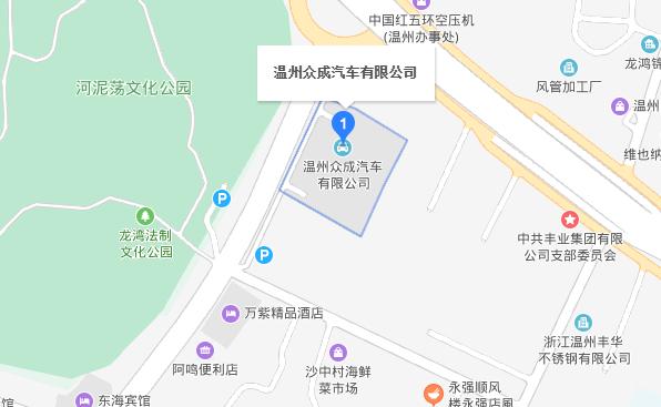 中国人保携众成上汽大众举办购车嘉年华-车神网