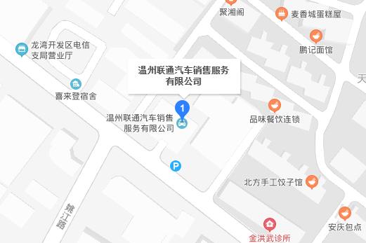 中国人保携联通上汽大众举办厂家直售全国巡回-车神网
