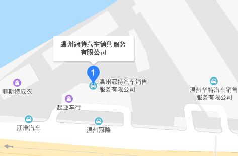中国人保携冠特起亚举办新年团购,价格抄底-车神网