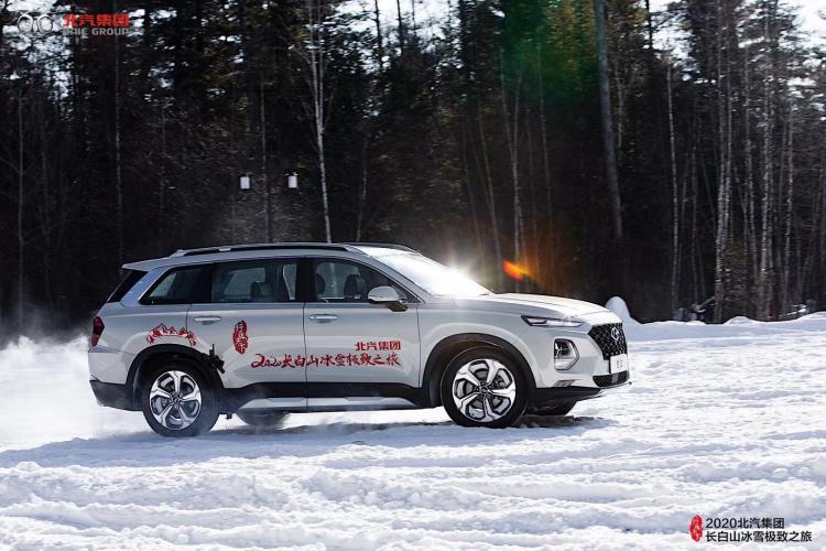 北汽集团开启冰雪极致之旅 北京现代技术破局迈步新征程