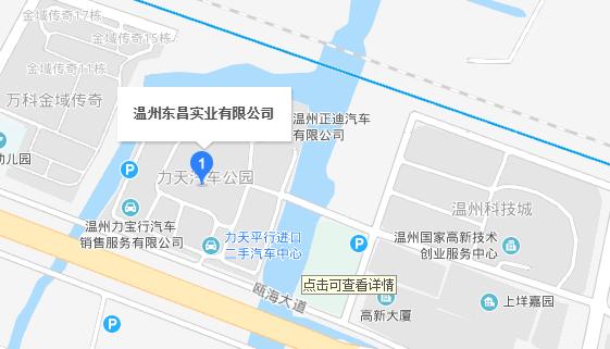 中国人保携温州东昌实业汽车举办购车嘉年华-车神网