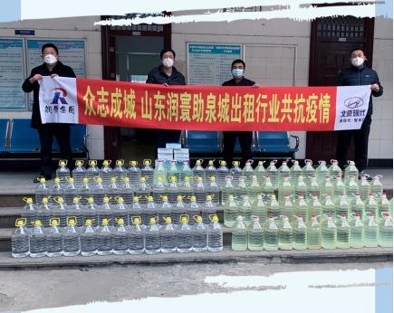 用关爱传递温暖 北京现代携全国经销商助力疫情防控