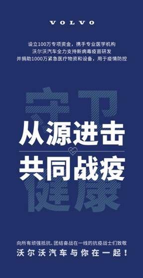 50辆嘉际运抵武汉后,吉利又捐赠了34辆嘉际-车神网