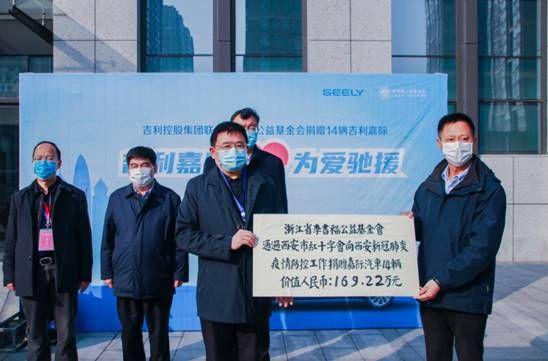 """吉利捐赠武汉等地的150辆嘉际,将装备国内首款车载""""N95口罩"""""""