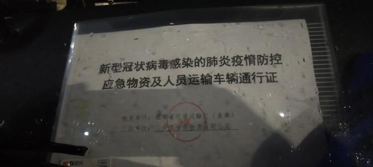 向武汉出发–福建奔驰为火神山、雷神山医院捐赠梅赛德斯-奔驰威霆负压救护车-车神网