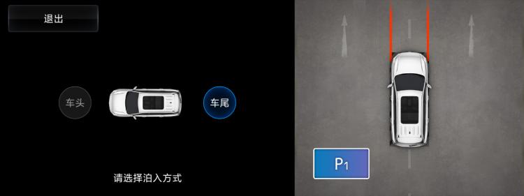 长安欧尚X7:不止眼前的爆款,更是长久的当红