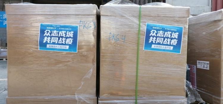 共克时艰,我们能赢!吉利首批海外采购捐赠医疗物资抵达浙一、省公安厅-车神网