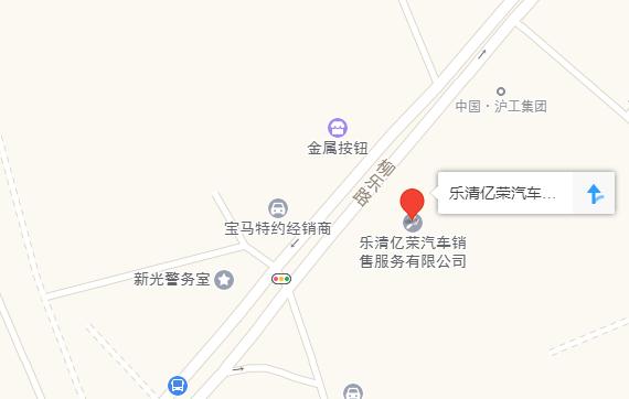 中国人保携亿荣一汽大众举办购车嘉年华-车神网