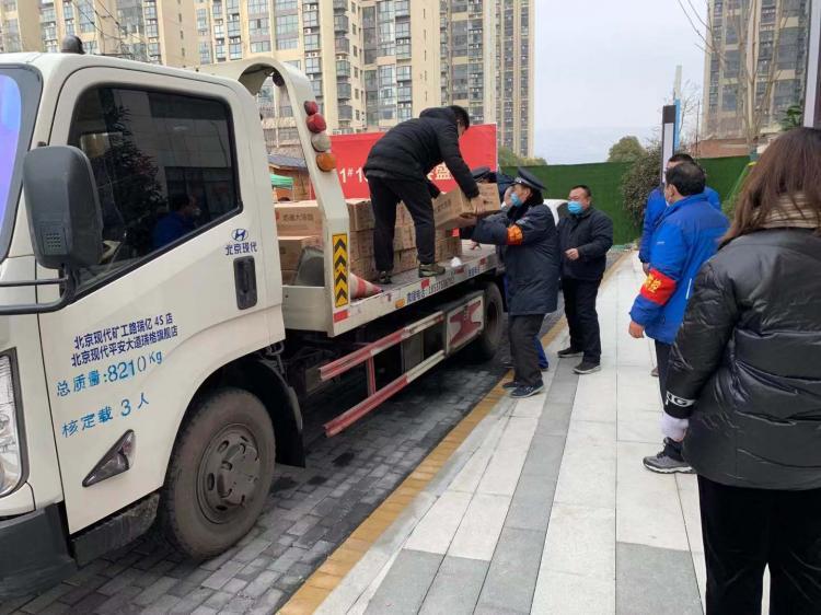 """温暖送到家 北京现代用户关爱行动筑牢战""""疫""""防线"""
