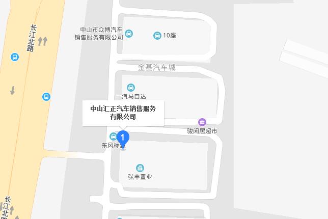 中国人保携手汇正购车嘉年华
