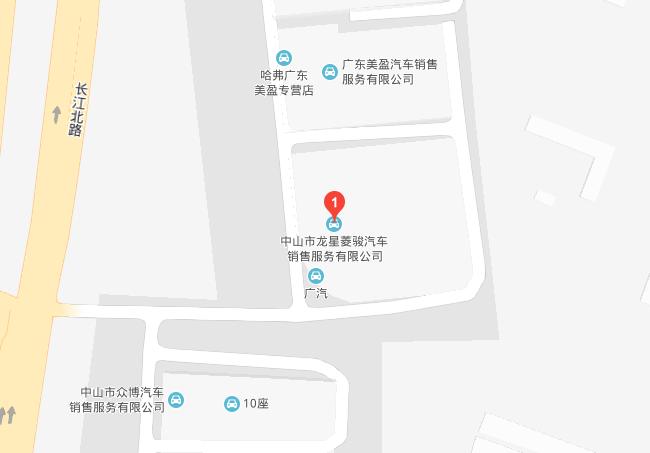 中国人保携手龙星购车嘉年华-车神网