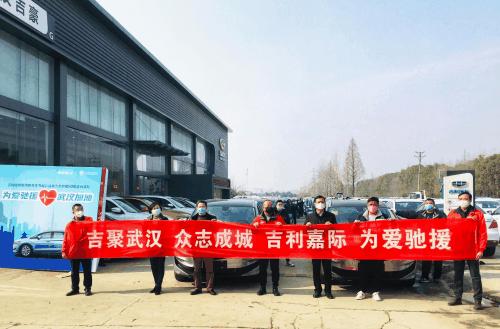 """吉利汽车打响国内首个""""车载N95口罩""""攻坚战"""
