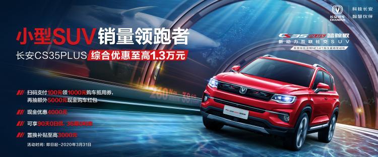"""小型SUV""""芯""""选择 8.89万元即享蓝鲸动力劲""""擎""""体验!-汽车氪"""