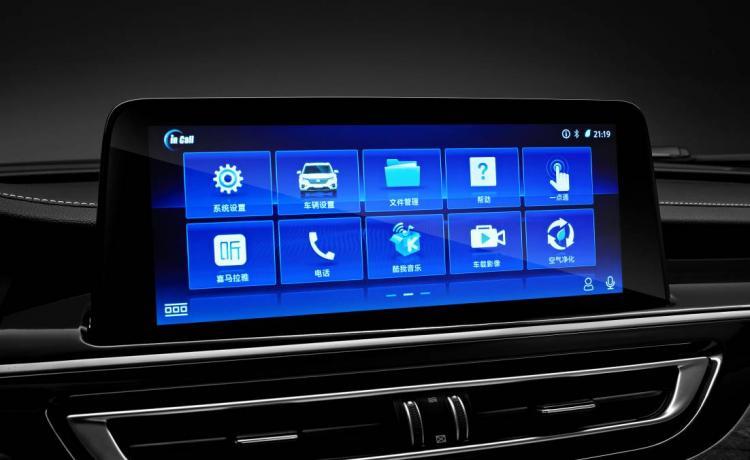 百万用户优选 新CS75 2020款耀世来袭!-汽车氪