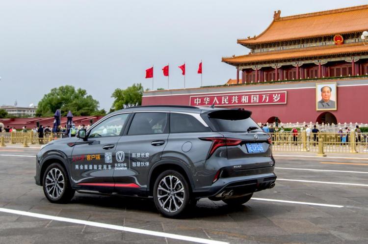 全国两会闭幕,长安CS75PLUS圆满完成报道用车重任,共盼中国品牌汽车美好明天-汽车氪