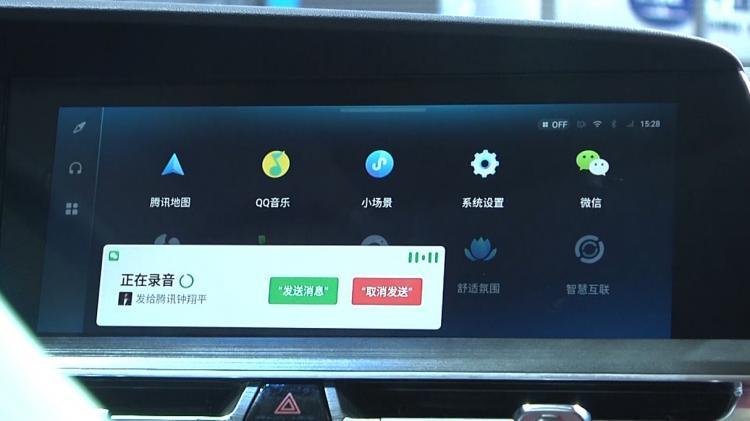 长安CS75PLUS强力助推,4月,CS75系列销量再破2万大关!-车神网