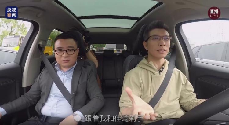 """首个央视新闻直播带货的汽车产品,WEY VV6获""""小朱配琦""""力荐"""