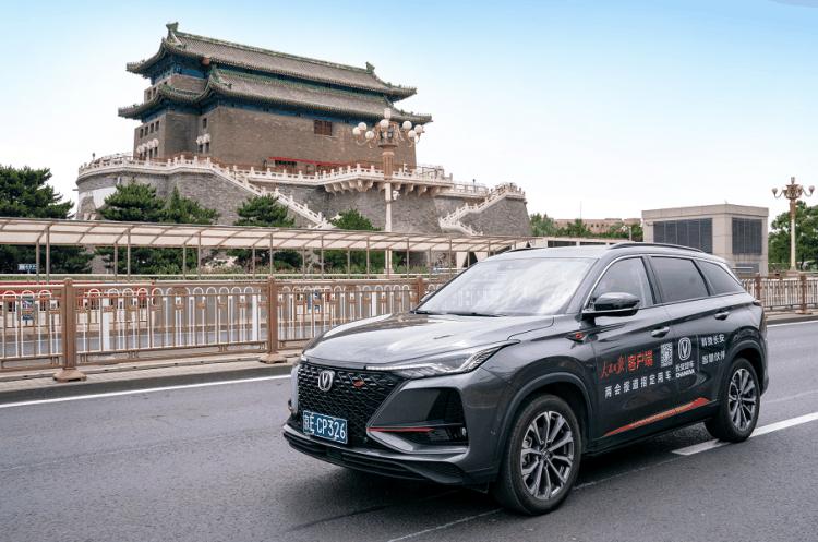 两会进行时!CS75PLUS携手人民日报展现中国品牌新形象-车神网