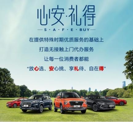 没钱也能买车?北京现代用N倍宠溺让用户心安礼得