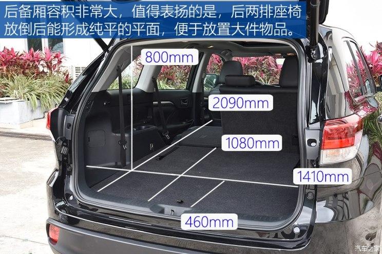 广汽丰田 汉兰达 2018款 2.0T 四驱至尊版 7座 国V