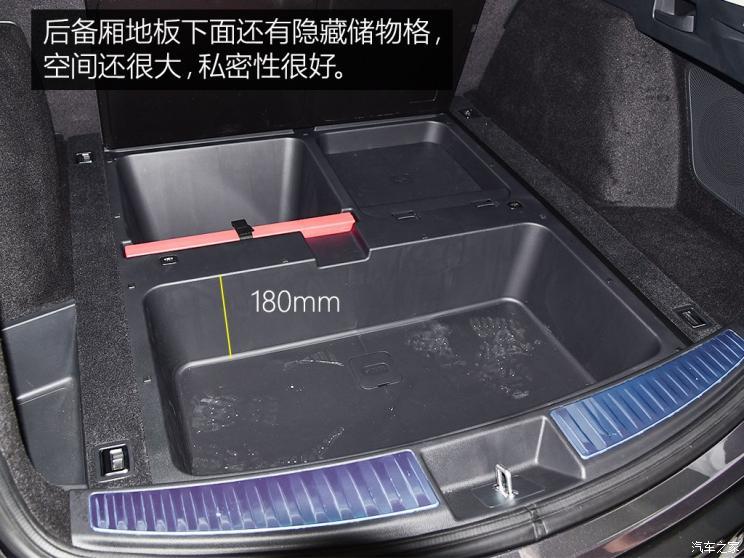 广汽讴歌 讴歌RDX 2019款 2.0T 钻享版SH-AWD 国V