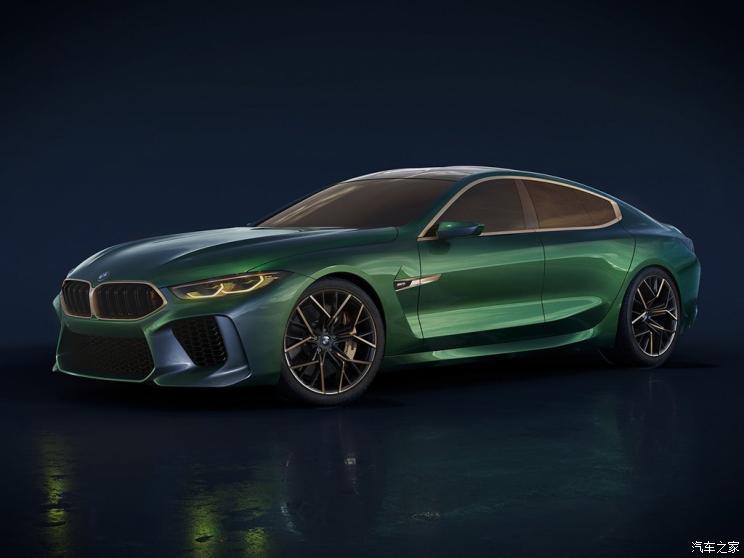 宝马M 宝马M8 2018款 Gran Coupe Concept