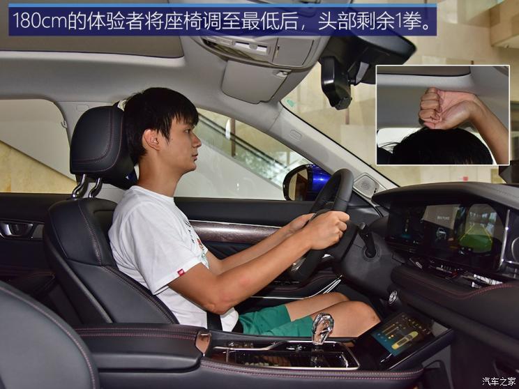 一汽奔腾 奔腾T99 2019款 20TD 自动旗舰型