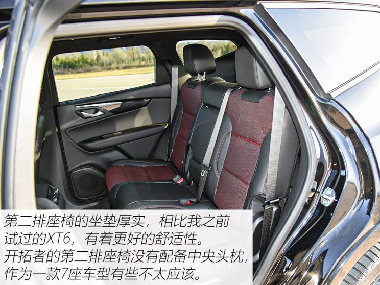 上汽通用雪佛兰 开拓者 2020款 RS 650T Twin-Clutch四驱7座擎版