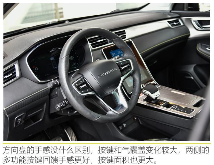 上汽集团 荣威RX5 2020款 PLUS 300TGI 自动Ali国潮荣麟版