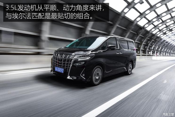 丰田(进口) 埃尔法 2018款 改款 3.5L 豪华版