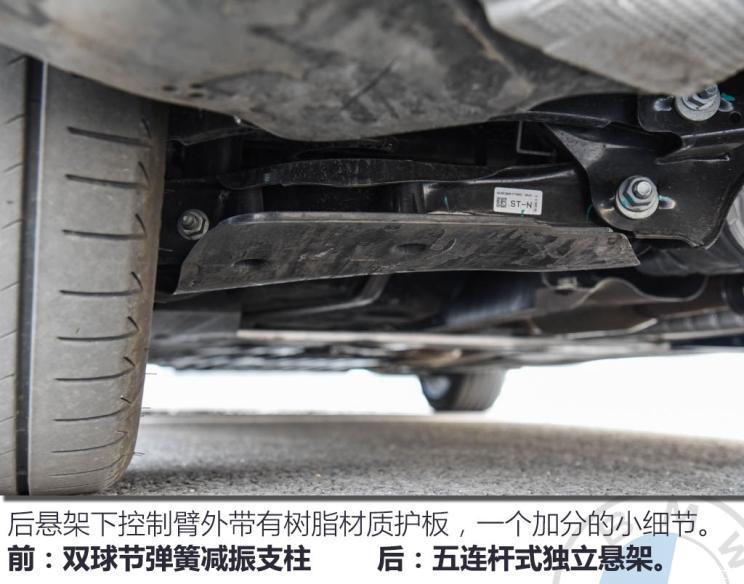 华晨宝马 宝马3系 2020款 330Li xDrive M运动曜夜套装